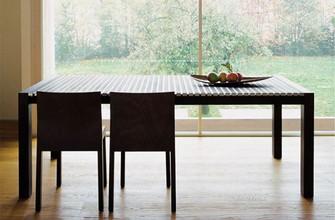 Tavoli design paoletti arredamenti frascati for Horm arredamenti